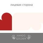 Валентинка Инь-Янь