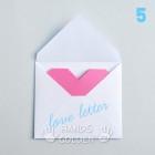 Любовное письмо-валентинка на день влюбленных