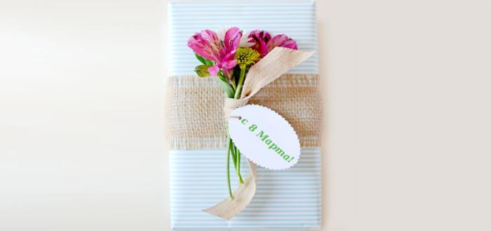 Упаковка женского подарка